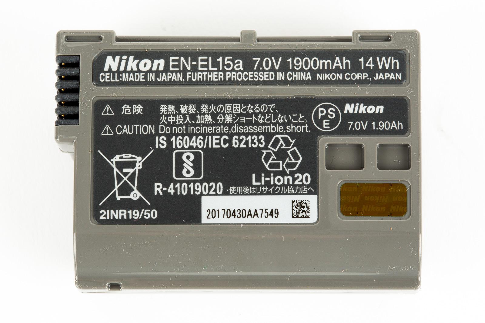 Rent a Nikon D7500 at LensProToGo com
